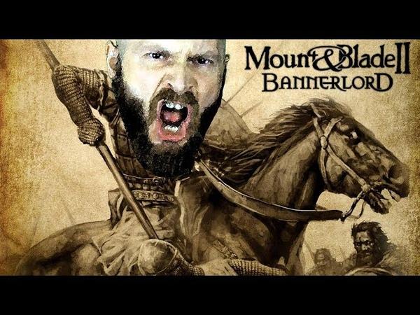 Mount and Blade 2 Bannerlord когда Ведьмак и Skyrim курят в сторонке