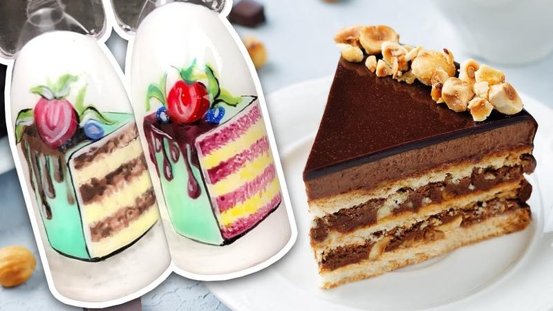 🎂 Яркий и Вкусный Кусочек Торта на Ноготках 🎂 Рисунок Гель лаком для Сладкого Маникюра