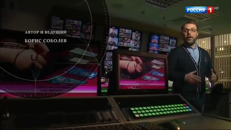ИДУЩИЕ К ЧЁРТУ 1 2 3 серия Документальный фильм Бориса Соболева