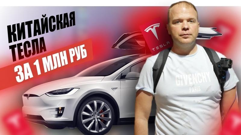 Xpeng - китайский аналог Tesla | Обзор Xpeng G3 Electric SUV