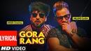 Gora Rang Inder Chahal, Millind Gaba Lyrical Rajat Nagpal Nirmaan Latest Punjabi Song