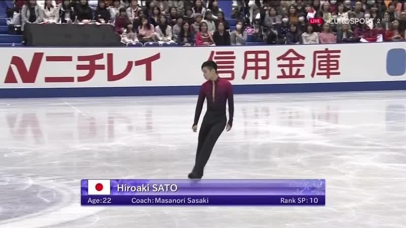 Hiroaki SATO FS 2018 NHK Trophy