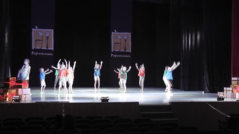 Фестиваль-конкурс ПЕРСОНАЖИ Детский театр танца Zадоринка - Белая дверь