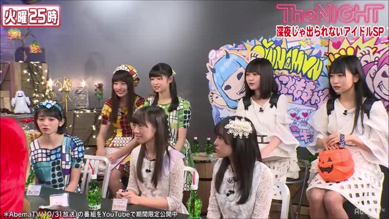 Yaguchi Mari no Kayou The NIGHT【Task have Fun, sora tob sakana, Minna no Kodomochan】