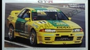 Обзор Team Object T Nissan Skyline GT-R R32 Gr A BP Oil '93 Fujimi 1/24 (сборные модели)