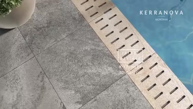 Коллекция керамического гранита KERRANOVA MONTANA
