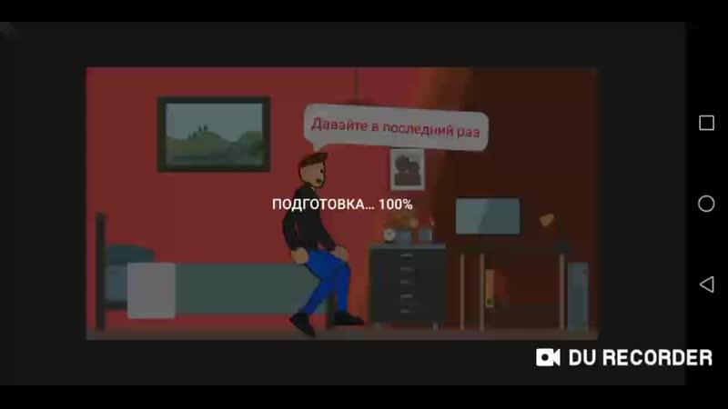 Трейлер к сериалу Человек Паук совершенная история