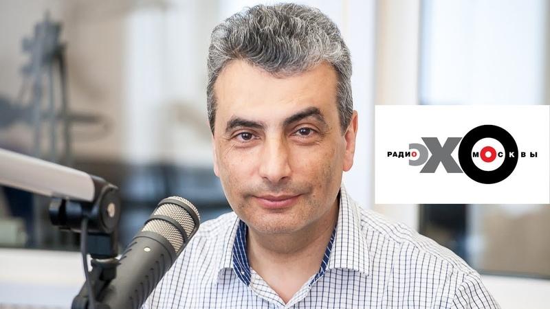 Лев Шлосберг на радио «Эхо Москвы»: прямая линия Путина, кризис медицины и «мусорная реформа»