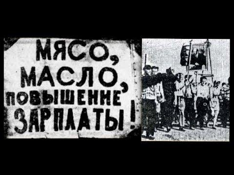 СССР. Бунты и забастовки, бесплатное образование и медицина...