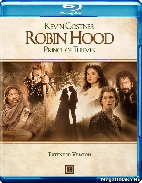 Робин Гуд: Принц воров / Robin Hood: Prince of Thieves [Extended Version] (1991/BDRip/HDRip)