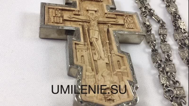 Крест наперсный деревянный в латунном посеребренном окладе с цепью для священника