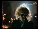Дюба-дюба (1992, Александр Хван) - Смерть-рэкетир 2