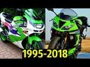 😍 Kawasaki ZX6R Evolution 1995 2018 😃