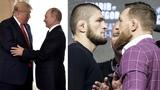 Новая сделка МакГрегора и UFC, Путин и Трамп приглашены на UFC 229