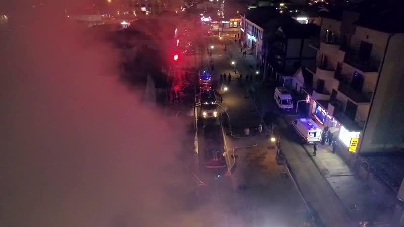 В Анапе выясняют причины серьезного пожара на Терской