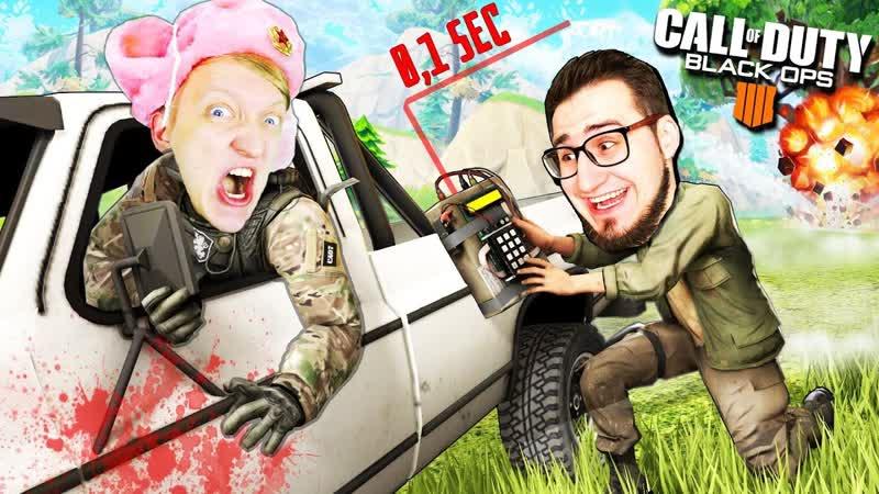 TheWarpath СТОЙ ОЛЕГ! У нас осталось 0.1 секунды до ВЗРЫВА МАШИНЫ В Call of Duty_ Black Ops 4 (battle royale)