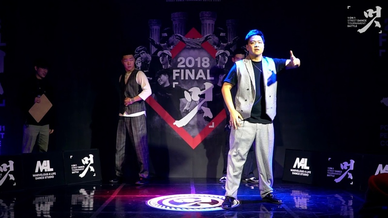 멋 2018 FINAL | JUDGE SHOWCASE | HOZIN . HOAN . JAYGEE