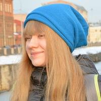 Катя Беляева