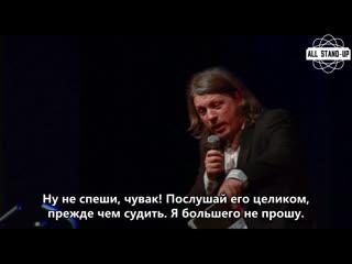 Richard herring: christ on a bike / ричард херринг: христос на велике (2011) [allstandup | субтитры]