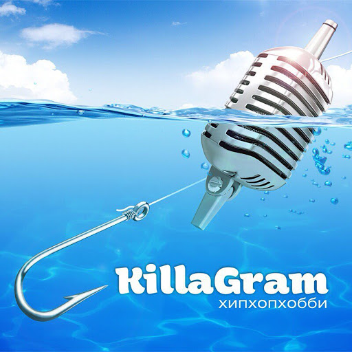 KillaGram альбом Хипхобхобби