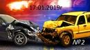 ДТП\17.01.2019\Жесть на Российских дорогах\CAR CRASH AND FAILS, \Russian car crash