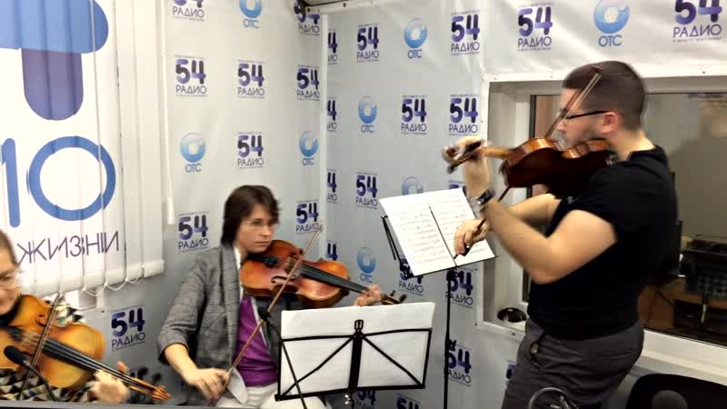 Квартет Musica Integral (Полная версия)