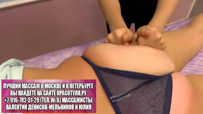 Целлюлит на ягодицах женщины Обвисла попа у девушки Ручной антицеллюлитный массаж бразильские ягодицы попки Частный массажист