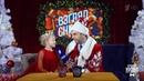 Вечерний Ургант. Взгляд снизу на плохие новогодние подарки 28.12.2018