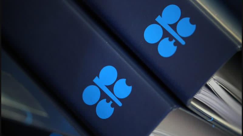 Страны ОПЕК договорились о сокращении добычи, нефть подскочила