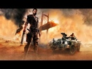 НАВСТРЕЧУ БЕЗУМИЮ - Mad Max.