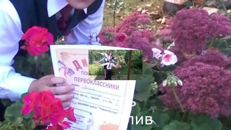 С днем рождения брат Столярова Настя 3 шк