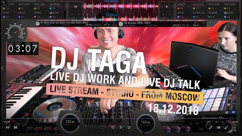 LIVE STREAM 18 декабря I PRO DJ МИКСЫ I Фестиваль AFP I MINIMAL TECHNO