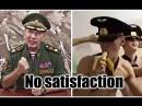 No satisfaction - версия о том, что будет, если Навальный съедет с сатисфакции.