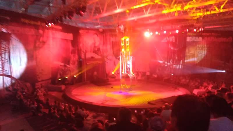 Гастроли цирка 🎪 имени Мстислава Запашного👏