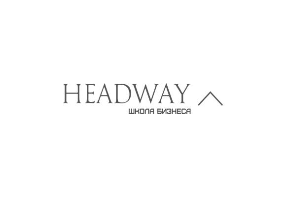 Афиша Headway Школа Бизнеса