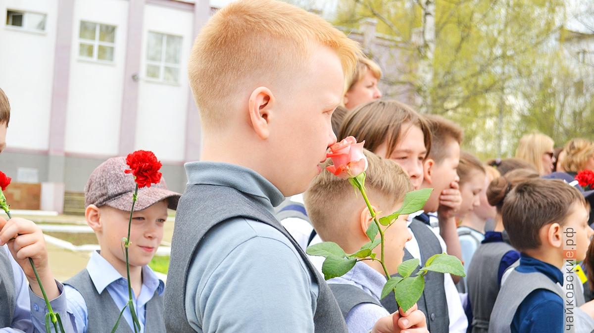 вальс цветов, чайковский район, 2019 год