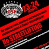 STREETLIFTING SPB 24.03.19