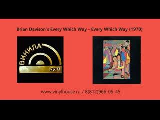 1 Группа 1 Альбом ● Brian Davison's Every Which Way - Every Which Way (1970)
