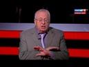 Жириновский проговорился о «закрывающей всю планету» системе ПВО С-700