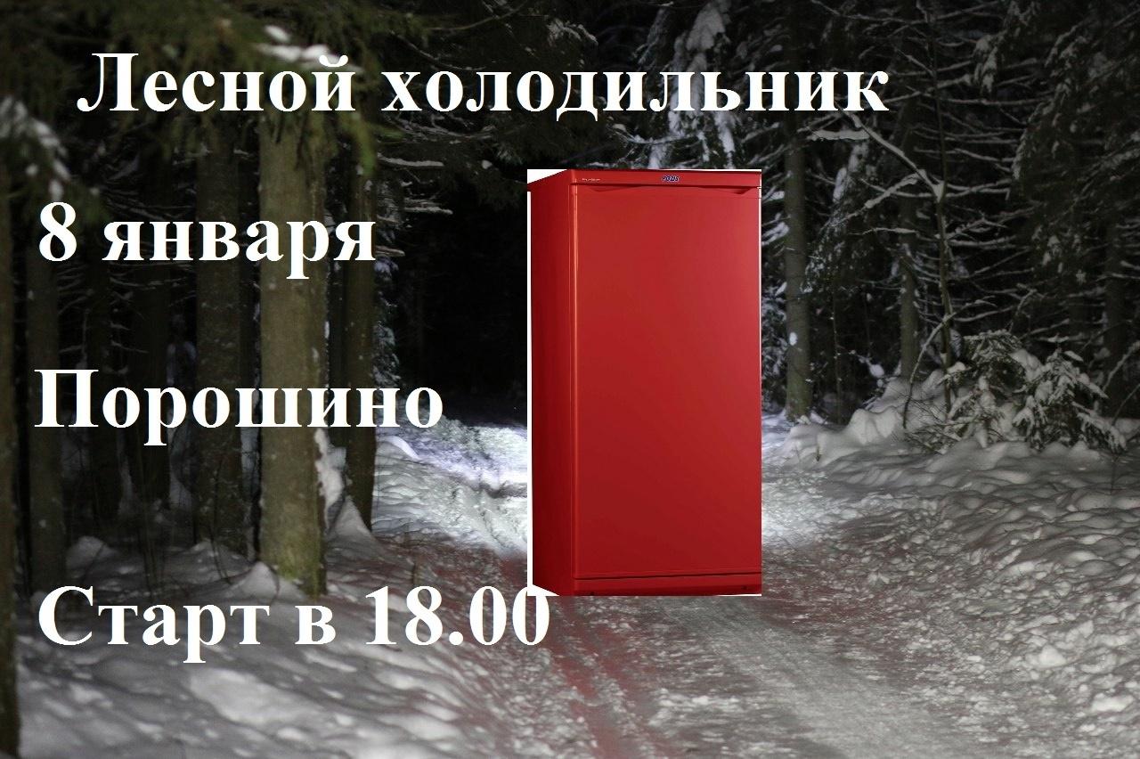 Rv_f6psqdXw.jpg