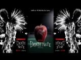 Тетрадь смерти Death Note (2017) (финальный отрывок)