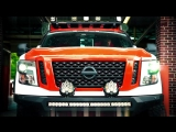 Nissan Ultimate Service TITAN_ A mobile disaster relief unit