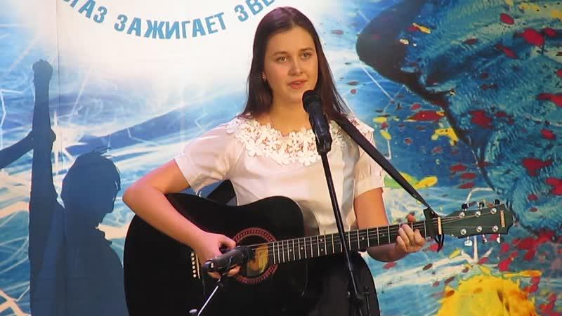 Волшебная сила голубого потока - МОСГАЗ зажигает звезды: Анастасия Шнягина - Родина.