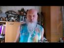 Бронислав Виногродский. Прогноз по Книге Перемен для дня со знаками Дин-Вэй (12.09.2018)