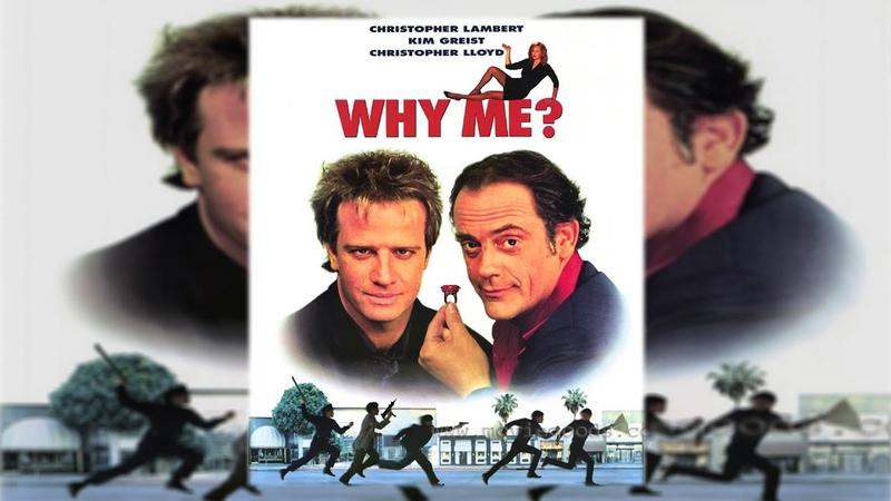 Почему я. Великолепный комедийный боевик с Кристофером Ламбертом