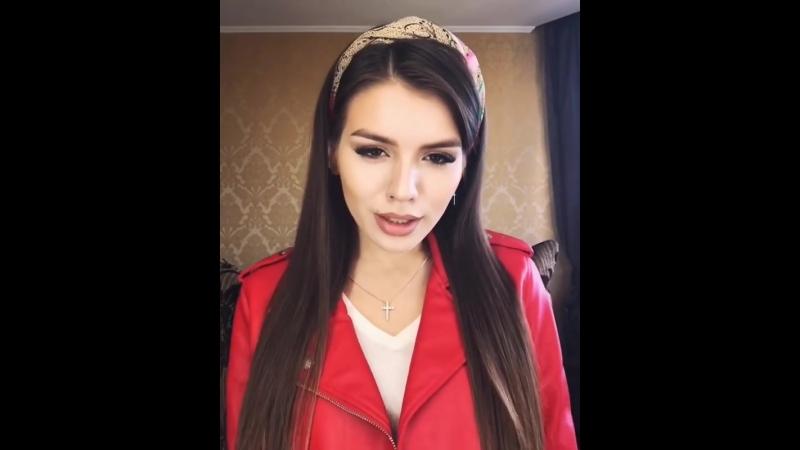 Люся Чеботина Невеста Глюкоза