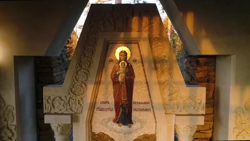 Часовня всех святых на Валааме просиявших на острове праведного Иоанна Кронштадтского