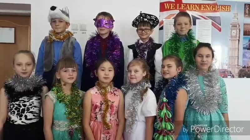 5 в новогоднее видео поздравление 5 в класса