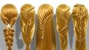 6 kiểu tóc thắt bím đi dự tiệc mới lạ, thu hút và sang trọng | Beautiful Hairstyle for Wedding/party