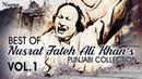 Best Of Nusrat Fateh Ali Khan | Evergreen Punjabi Qawwali Hits Collection Vol.1 | Nupur Audio